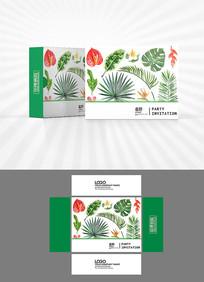 绿色植物包装盒设计