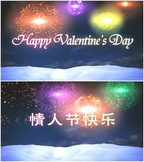 情人节快乐舞台背景视频