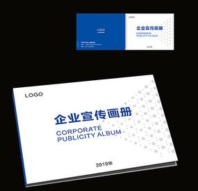 企业宣传画册封面
