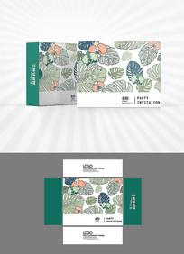森系绿叶背景包装设计