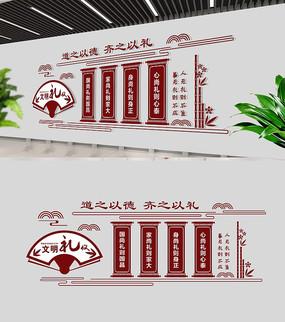社区文明礼仪文化墙 CDR