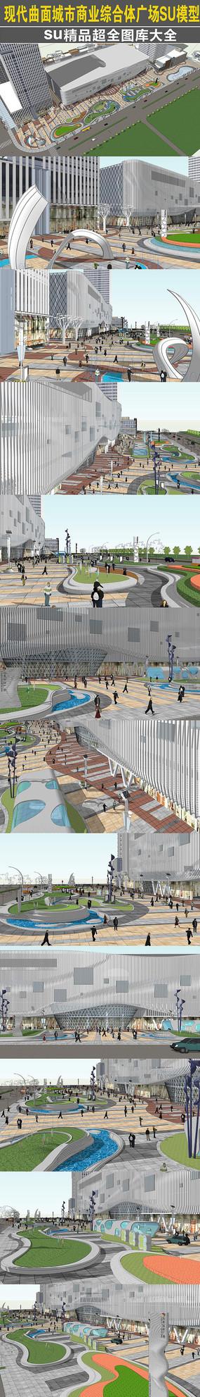 现代曲面城市商业综合体广场