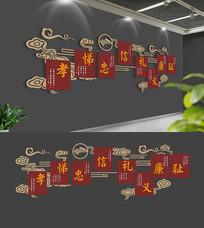 中式国学经典校园文化墙