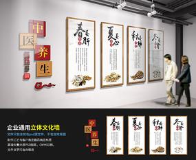 中医文化养生馆微立体文化墙