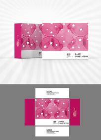 紫色星空背景包装盒设计