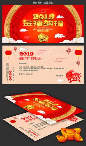 2019新年贺卡明信片