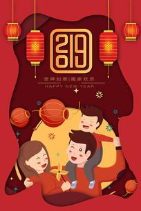 创意立体插画风格新年海报
