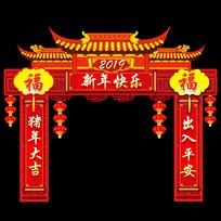 红色喜庆门楼拱门