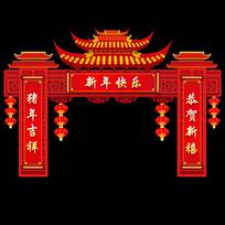 红色喜庆猪年拱门