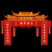 喜庆新年龙门架拱门