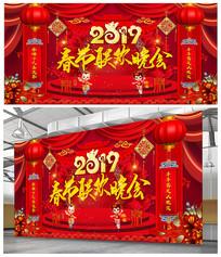 2019春节联欢晚会舞台背景板