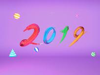 2019糖果立体字设计