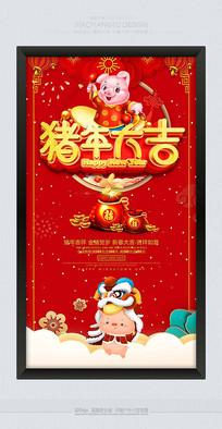 2019猪大吉时尚节日海报