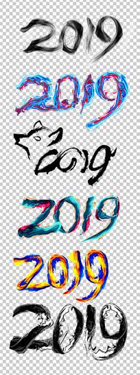 2019字体设计PNG PNG