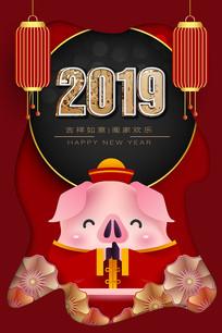 创意2019立体字春节海报