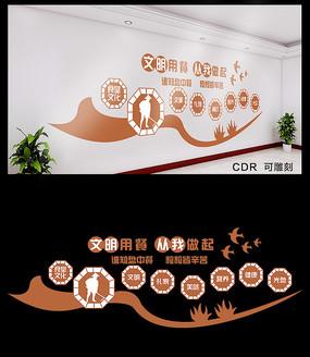 创意学校企业食堂文化墙