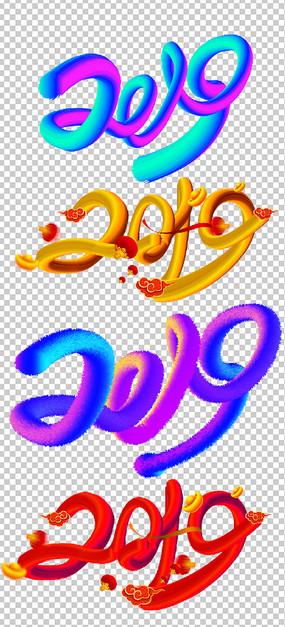 纯原创2019字体设计