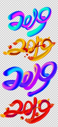 纯原创2019字体设计 PNG