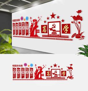 大气红色校园标语文化墙