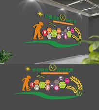 大气节约粮食文化墙布置