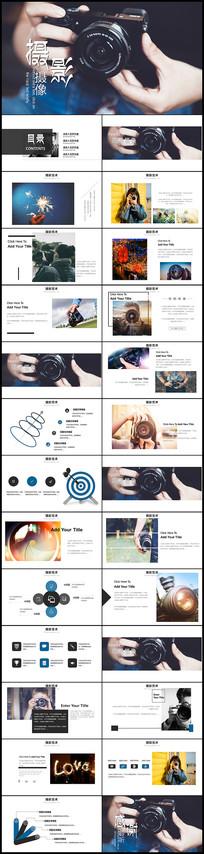 电影摄影艺术摄像机摄影PPT