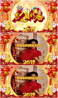 edius猪年拜年晚会视频