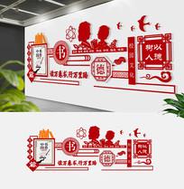 古典中式校园大型文化墙
