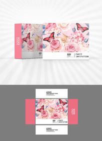 蝴蝶鲜花包装设计