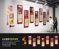 经典名著三国演义立体文化墙