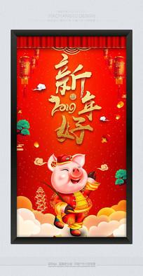 精品最新2019猪年节日海报