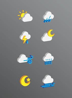 立体天气图标设计