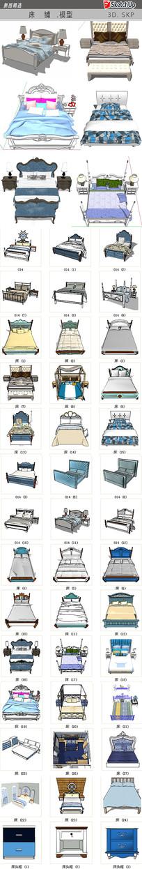 欧式床模型