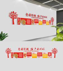 社区新农村文化墙布置