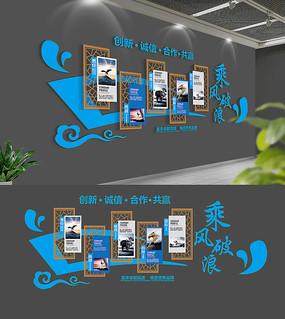 通用蓝色企业文化墙