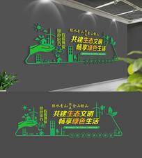 校园绿色环保文化墙设计