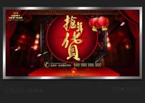 中国风2019抢年货宣传海报