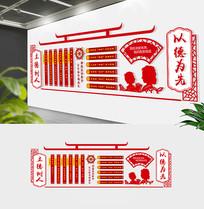 中式学校宣传文化墙