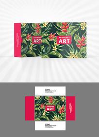 自然植物包装盒设计