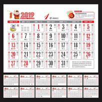2019年黄历表日历模板