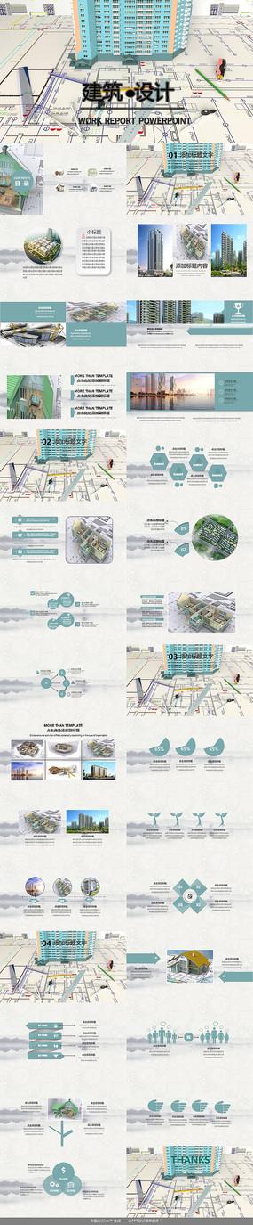 城市建设建筑设计PPT模板