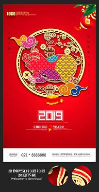 创意2019猪年春节海报