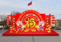 春节花灯布置图片