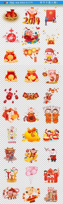 春节卡通人物