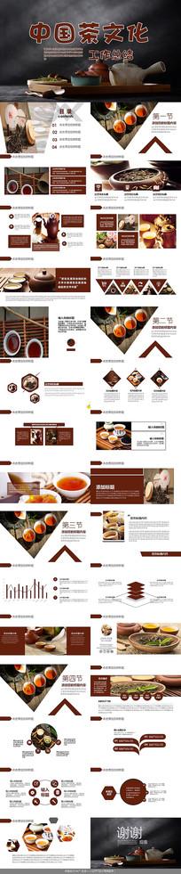 古风中国茶文化PPT模板
