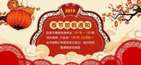 红色简约春节放假通知海报