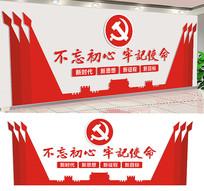 基层党员活动室文化墙