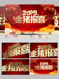 金猪报喜新年喜庆片头AE模板