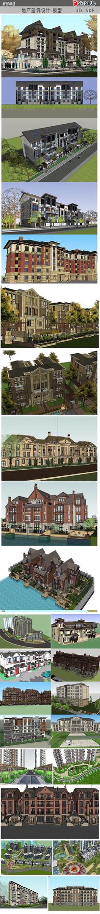 欧式楼盘建筑模型