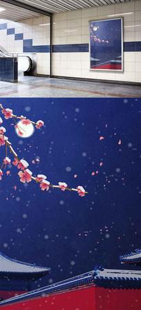文艺海报背景设计