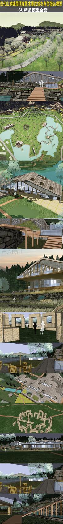 现代山地民宿住宿su模型